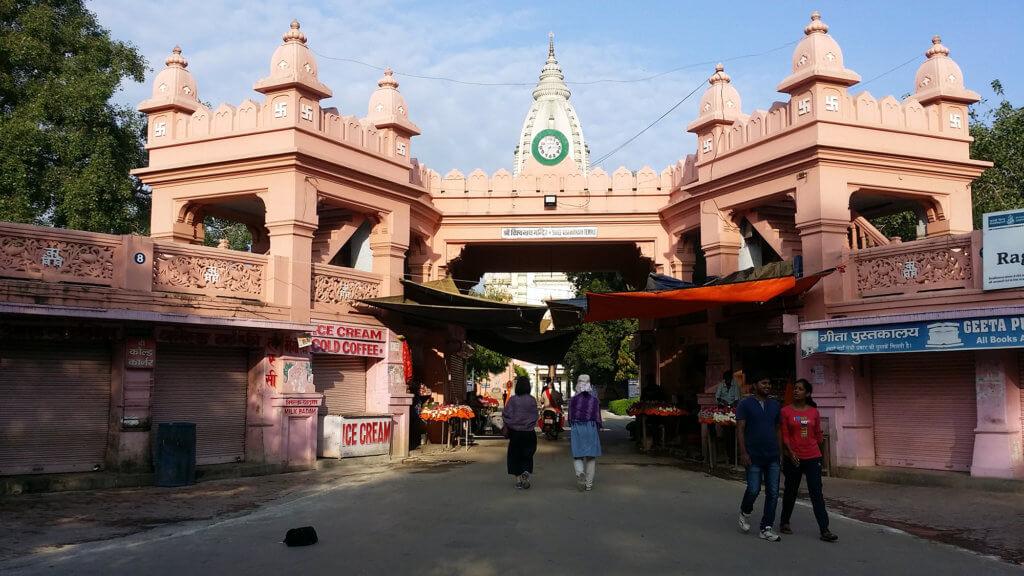 バナーラス・ヒンドゥー大学内のヴィシュワナート寺院 入口