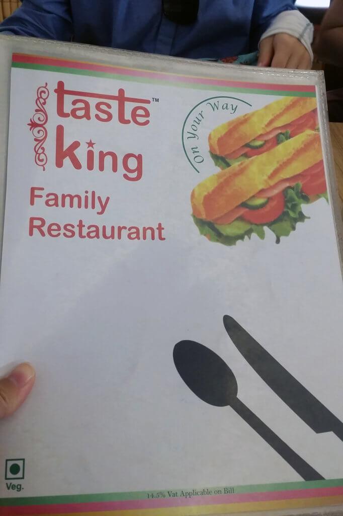 Taste Kingのメニュー表紙